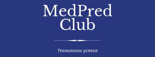 MedPredClub